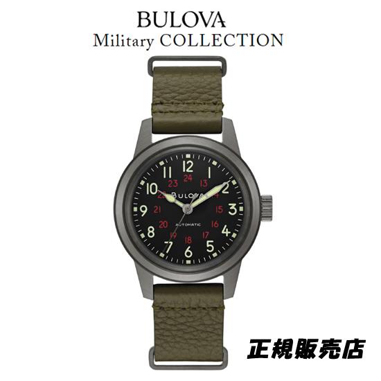 (あす楽)BULOVA ミリタリー 98A255 Military 38mmサイズ 自動巻き ※スプリングキャンペーン5月10日まで【送料無料】