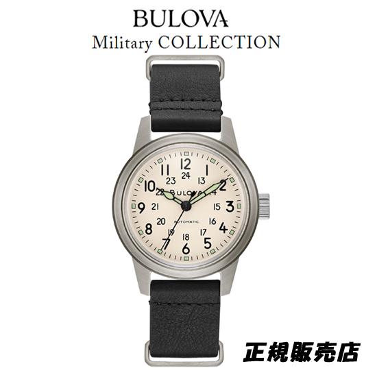 (あす楽)BULOVA ミリタリー 96A246 Military 38mmサイズ 自動巻き 【送料無料】
