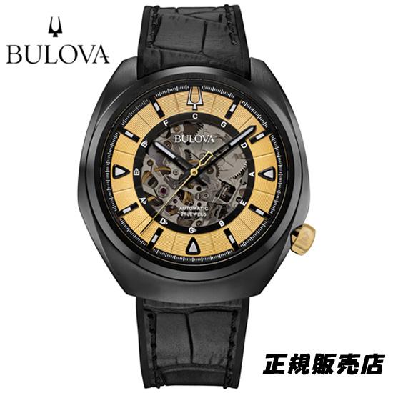 (あす楽)BULOVA ブローバ スペシャルグラミーエディション 腕時計 メンズ 自動巻き GRAMMY 98A241 (正規3年保証)【送料無料】※サマーキャンペーン無くなり次第終了