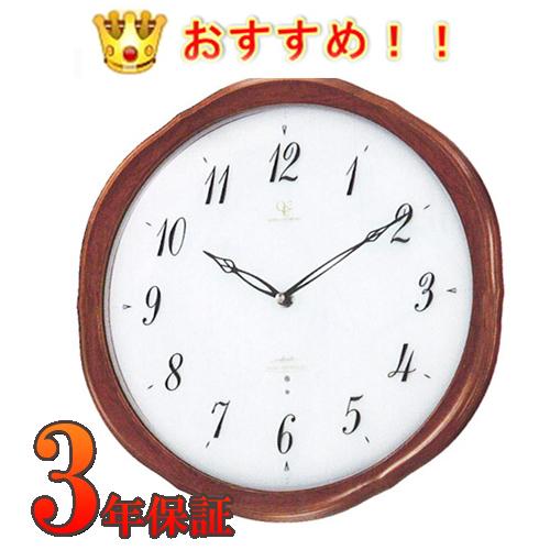(あす楽) RHYTHM ハイグレード リズム 上質な木枠の電波掛時計 RHG-M108 8MY473HG06【ギフト掛け時計】【メッセージ名入れ】 【日本組立】【楽ギフ_名入れ】【10P03Sep16】【送料無料】