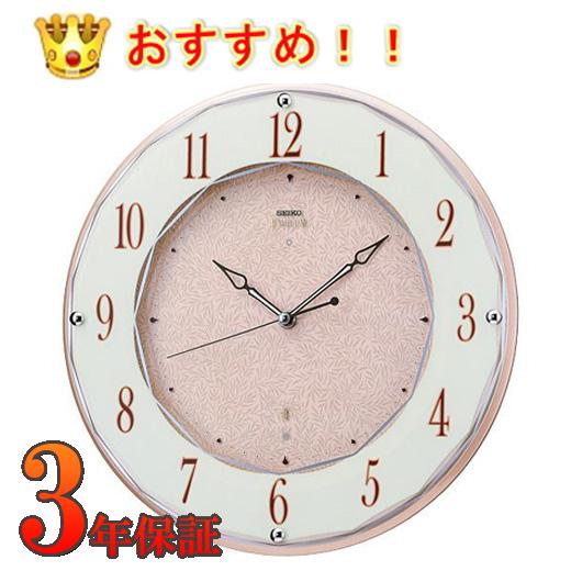 (あす楽)セイコー 電波掛け時計 SEIKO EMBLEM セイコー クロック エムブレム 掛け時計 電波 掛け時計 洗練を極めたクロック HS524A 【電波掛時計】【電波掛け時計】【送料無料】20P14Jun18