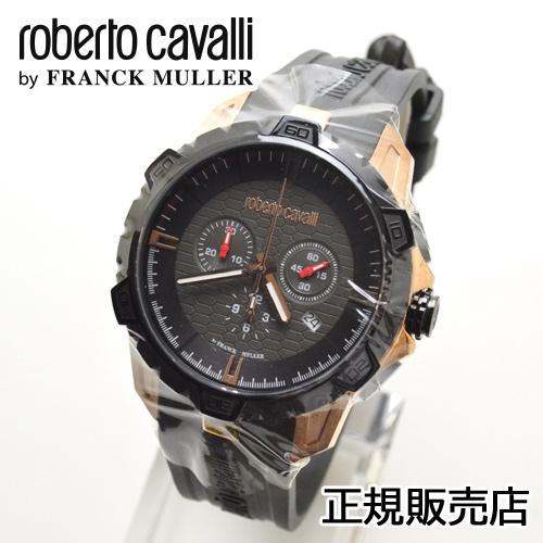 (あす楽)ロベルトカヴァリ バイ フランクミュラー クロノグラフ 腕時計 RV1G084P0051【送料無料】【父の日】【プレゼント】【ギフト】【包装】