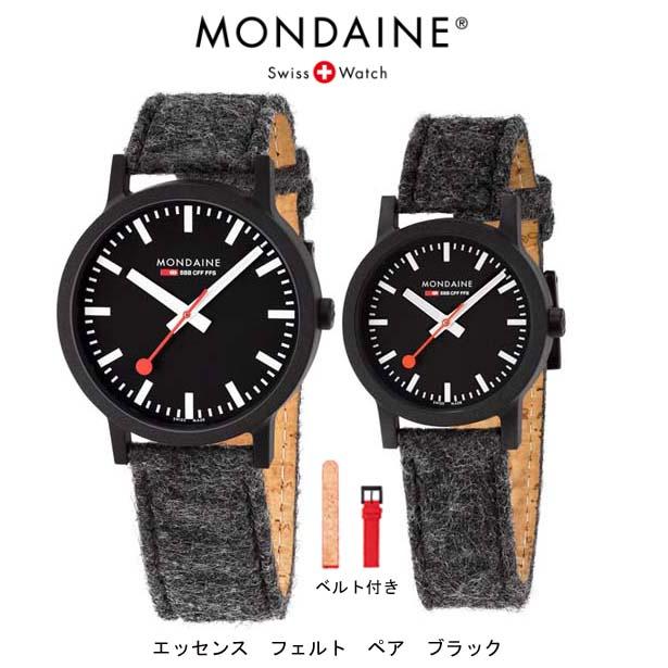(あす楽)[モンディーン]ペア ウォッチ Mondaine SBB essence エッセンス フェルト   41mm-32mm ブラック  MS1.41120.LH  MS1.32120.LH 【 【文字入れ/刻印可能】
