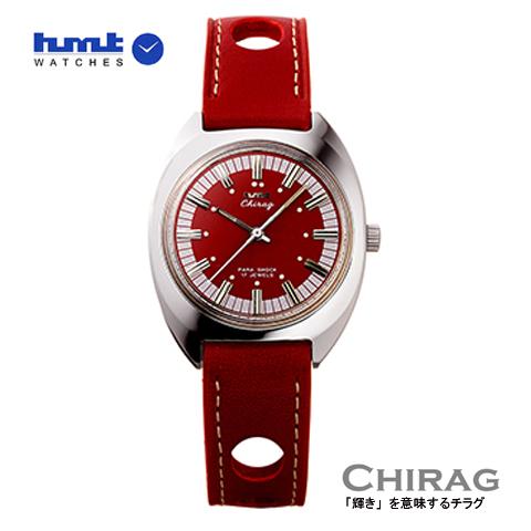 ヒンディ語で 輝き を意味するチラグ HMT 毎日がバーゲンセール 腕時計 CHIRAG H.CH.35.RE.L レッド 手巻き ※ファインボーイズ時計記載モデル チラグ 直営ストア 正規品