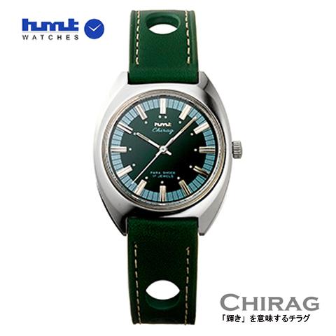 HMT 腕時計 CHIRAG  チラグ  グリーン H.CH.35.GR.L 【正規品】手巻き ※ファインボーイズ時計6月号記載モデル
