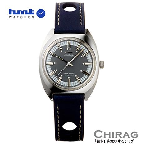 HMT 腕時計 CHIRAG  チラグ  グレー H.CH.35.SA.L 【正規品】手巻き ※ファインボーイズ時計6月号記載モデル