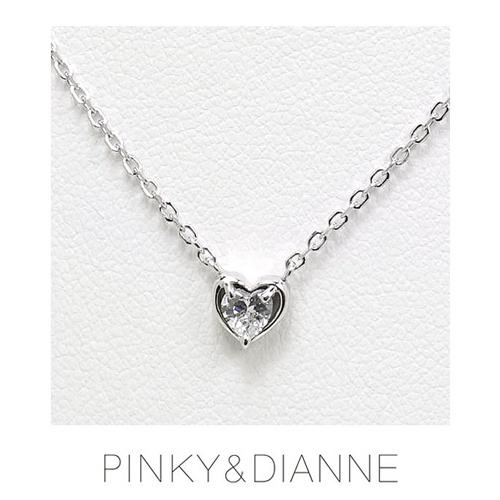 (あす楽)PINKY & DIANNE Passion Heart ピンキー&ダイアン パッションハート ネックレス シルバー キュービック SV(ロジウムメッキ)51582【送料無料】