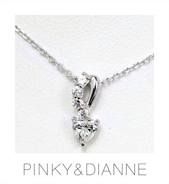 (あす楽) PINKY & DIANNE Stylish Heart ピンキー&ダイアン スタイリッシュハート ネックレス シルバー キュービック SV(ロジウムメッキ)51541