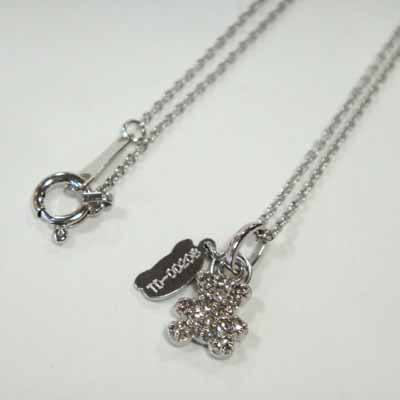 Crossfor Teddy bear series K18 White Gold Diamond Teddy bear necklace 0.08 CT fs04gm