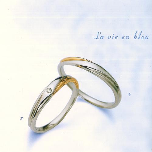LANVIN  ランバン ペアリング(2本分) La vie en bleu 結婚指輪 マリッジ リング 5924068 5924069【送料無料】【楽ギフ_名入れ】【楽ギフ_メッセ入力】05P04Jun19