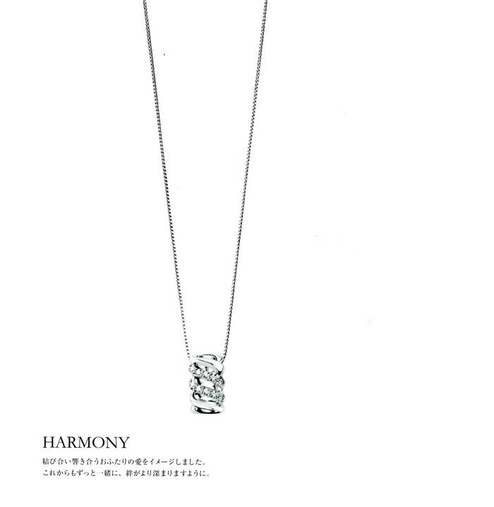 (あす楽)【正規品】 スイート10ダイヤモンド Sweet 10 Diamond K18WG ダイヤモンド ネックレス  0.09ct 1M018W【正規保証書付き】【スウィート10】【結婚10周年】【プレゼント】【贈り物】【記念ジュエリー】送料無料【ナガホリ正規モデル】