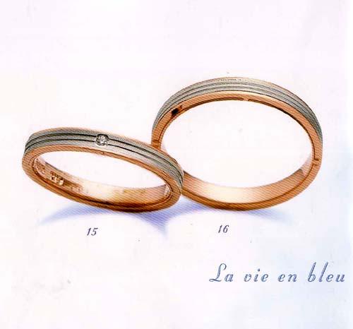LANVIN ランバン ペアリング (2本分) La vie en bleu 結婚指輪 マリッジ リング  5924056 5924057 【楽ギフ_名入れ】【送料無料】05P04Jun19