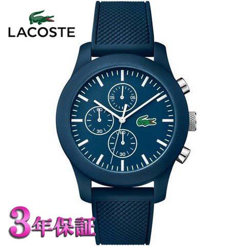 (あす楽)ラコステ LACOSTE 腕時計 クロノグラフ L.12.12モデル 2010824 ネイビー (安心の正規品)2年保証 ラコステ腕時計 正規取り扱い店【新品】(男女兼用)10P04Jun19