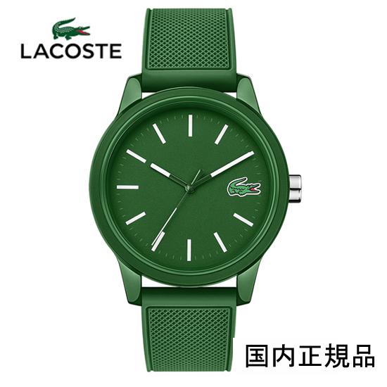 (あす楽)【正規品】 ラコステ LACOSTE 腕時計 メンズサイズ L.12.12モデル 2010985 グリーン (安心の正規品)2年保証 【新品】ラコステ腕時計 正規取り扱店 (男女兼用)10P04Jun19