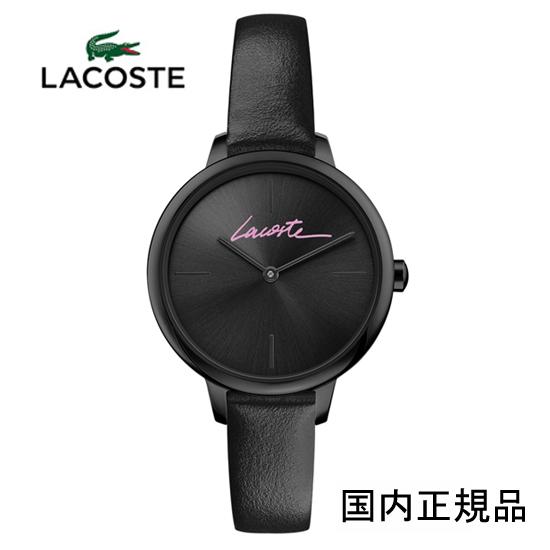 (あす楽)ラコステ LACOSTE 腕時計  2001123 34mm ブラックダイヤル ブラックレザー (安心の正規品)2年保証 ラコステ腕時計 正規取り扱い店【新品】(女性用)10P04Jun19