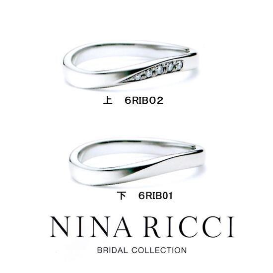 NINA RICCI ニナリッチ マリッジリング [結婚指輪]ペア 2本分6RIB01 6RIB02 【楽ギフ_包装_のし】【特別価格】【最安値挑戦】【送料無料】【05P03Sep16】\237,600