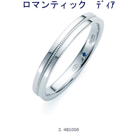 ロマンティックブルー  結婚リング マリッジリング 4B1006 【最安値挑戦】【送料無料】\92,880
