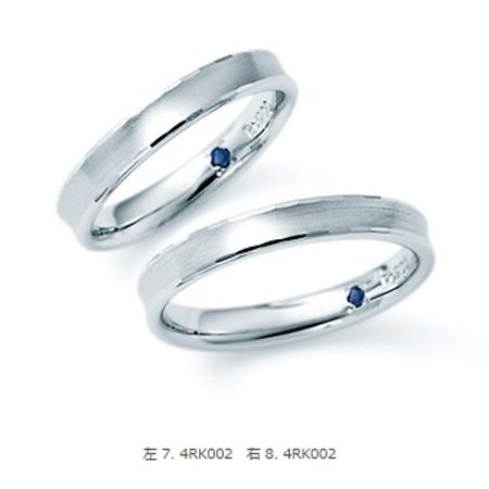 ロマンティックブルー  結婚リング マリッジリング 4RK002【送料無料】\106,920