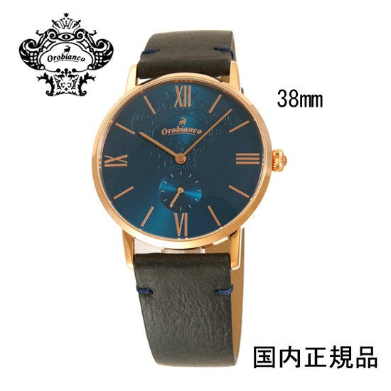 (あす楽)オロビアンコ シンパティコ OR0071-5 メンズ 腕時計 38mm クオーツ レザー ブラック スモールセコンド