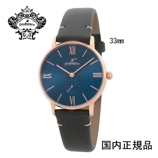 (あす楽)オロビアンコ SIMPATIA(シンパティア)OR0072-5 レディ 腕時計 33mm クオーツ レザー ブラック スモールセコンド