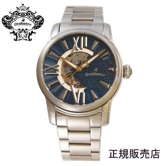 (あす楽)Orobianco オロビアンコ ORAKLASSICA オラクラシカ 自動巻き メンズ腕時計 ブルー×シルバー ステンレスベルト OR0011N501 ブルー文字板【送料無料】