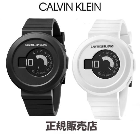 カルバンクライン 腕時計 デジロック ペアウォッチKAN514D1 KAN51TM1 50mm 正規輸入品 2年保証送料無料安心の正規販売店uT13FJ5Kcl