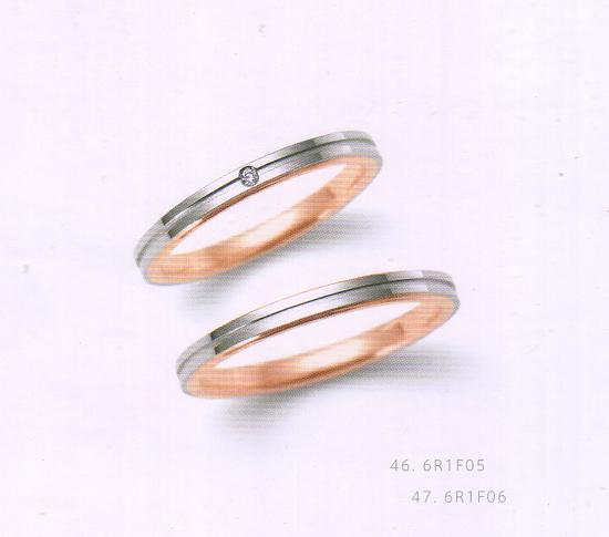 ニナリッチ マリッジリング [結婚指輪] ペア2本分 (上側)ダイヤ入り 6R1F05 (下側) 6R1F06 【最安値挑戦】【送料無料】05P03Sep16\153,360