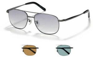 UVカット 偏光レンズ 偏光度99%以上偏光サングラス 男性用 メガネケース付 CK8377N-H 【楽ギフ_のし】