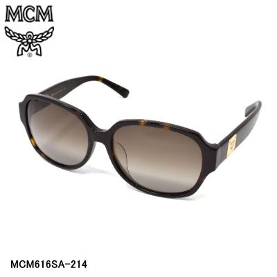 MCM エムシーエム MCM616SA-214 サングラス uvカット アジアンフィット レディース【送料無料】