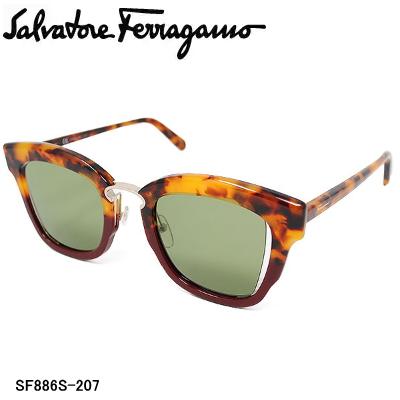 国内正規品 Salvatore Ferragamo サルヴァトーレ フェラガモ SF886S-207 サングラス レディース【送料無料】