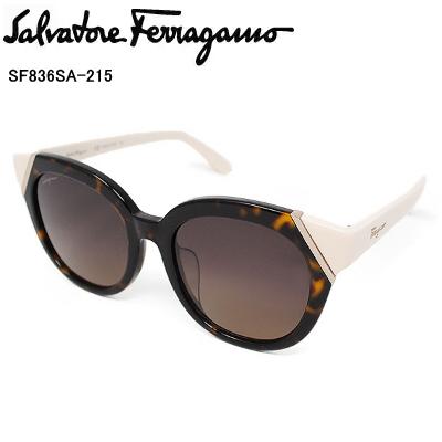 国内正規品 Salvatore Ferragamo サルヴァトーレ フェラガモ SF836SA-215 サングラス レディース【送料無料】