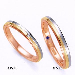 ロマンティックブルー 結婚リング マリッジリング  4B5001 画像右側 【最安値挑戦】【送料無料】 \86,400