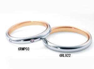 ニナリッチ マリッジリング [結婚指輪]  6RL922 ペア(2本分) 【最安値挑戦】【送料無料】【05P03Sep16】\181,440