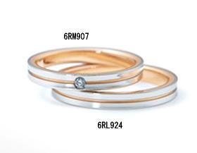 ニナリッチ マリッジリング [結婚指輪] 2本分 ダイヤモンド入り 6RM907 画像上 6RL924画像下【最安値挑戦】【送料無料】【05P03Sep16】\142,560