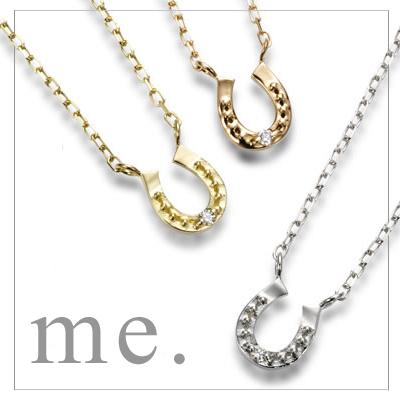【受注生産/ご納期3週間】【me.】 k10天然ダイヤモンド0.01ct馬蹄ネックレス 95-0406 95-040795-0408fs04gm