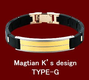 コラントッテ ブレスレット Colantotte(コラントッテ) Magtitan K's Design TYPE-G発送送料無料【医療機器】 コラントッテ ネックレス【送料無料】【母の日】【父の日】【05P18Jun16】