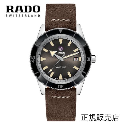 【RADO】ラドー 腕時計 ハイパークロム キャプテンクック リミテッド 42mm ブラウン文字板 1962 ステンレススチール, ハイテクセラミックス R32505305(国内正規販売店)パワーリザーブ 最大80時間 【送料無料】