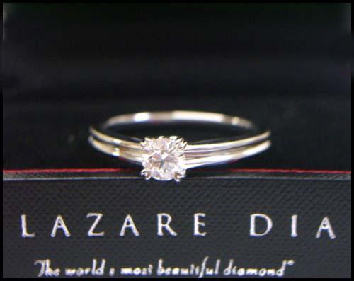世界一の輝き ラザール ダイヤモンド ブライダル エンゲージリング・婚約指輪 (プラチナ950)Ld208PR2【送料無料】【楽ギフ_のし】【楽ギフ_メッセ入力】【楽ギフ_名入れ】10P03Sep16