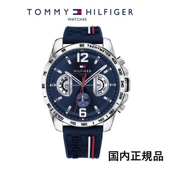TOMMY HILFIGER トミー ヒルフィガー 腕時計 あす楽 1791476 !超美品再入荷品質至上! 正規逆輸入品 正規2年間保証 DECKER