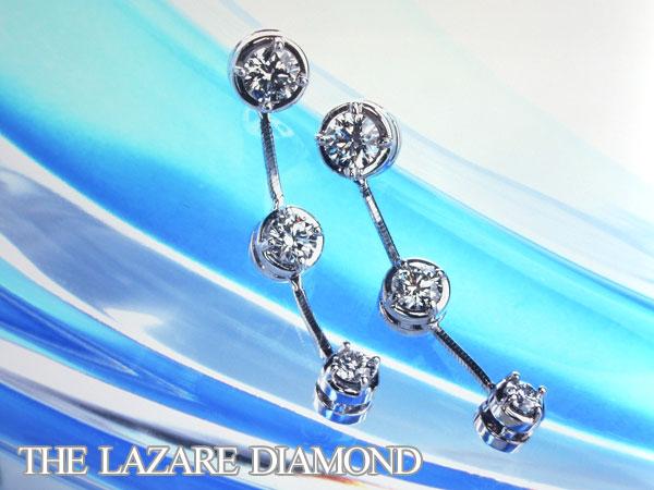 最高級ダイヤモンド 【ラザールダイヤモンド】 3ストーンピアス LD172PP【楽ギフ_のし】【楽ギフ_メッセ入力】【全国送料無料】【10P03Sep16】