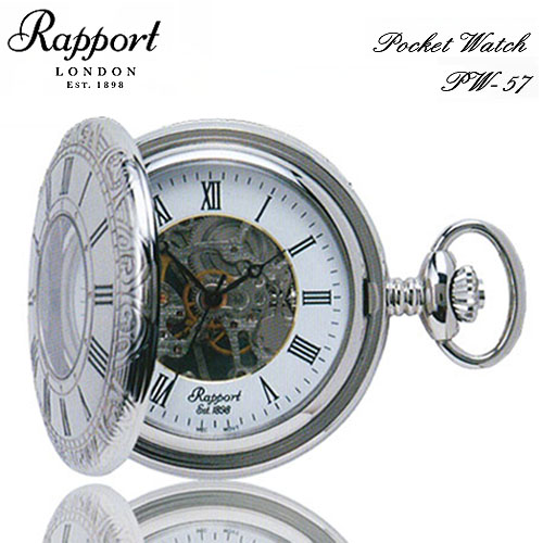 (あす楽) Rapport(ラポート) ポケットウォッチ(懐中時計)PW57 デミハンターケース 手巻き懐中時計 メカニカル ホワイト【RCP】【】\43,200