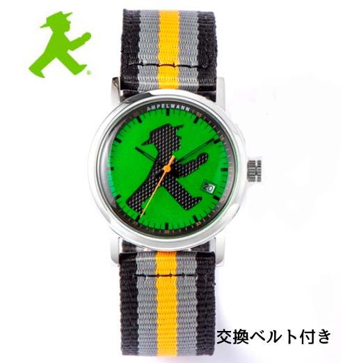 (あす楽)アンペルマン 腕時計 AMPELMANN  クォーツ ラウンド グリーン文字板 ASC-4972-12 ナトー式替えベルト付き
