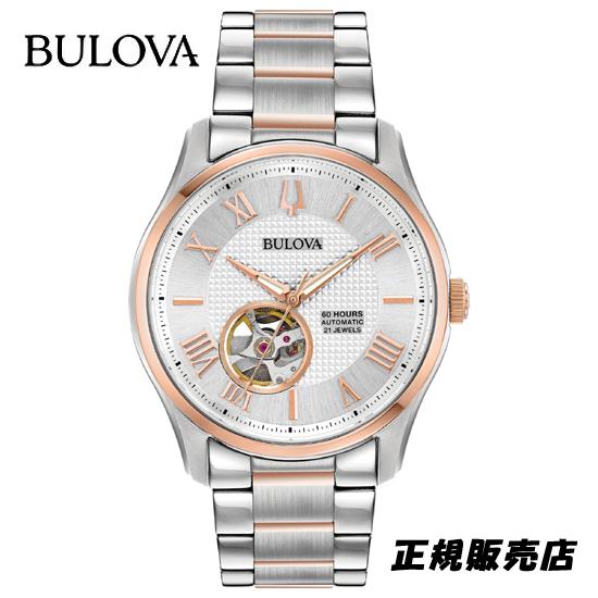 (あす楽)BULOVA ブローバ クラシックモデル ウィルトン コンビ 自動巻き メンズ腕時計 98A213 (正規3年保証)【送料無料】※サマーキャンペーン無くなり次第終了