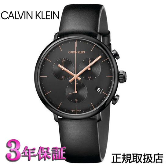 正規品 カルバン クライン ウォッチ 腕時計 ハイヌーン   K8M274CB ブラック文字板 メンズ [正規輸入品/3年保証]カルバンクライン【送料無料】【プレゼント】