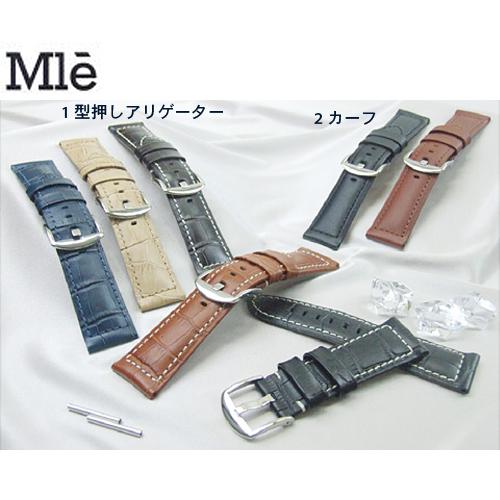 パネライ対応 皮革ハ゛ント 新製品 エミュレ(型押しアリゲータータイプ) 時計バンド 【smtb-kd】fs04gm