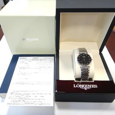 【ポイント最大29倍!】 LONGINES ロンジン 腕時計 [ロンジン] ラ グラン クラシック ドゥ ロンジン腕時計 ペア ウオッチ【ダイヤモンド12ポイント入り】【ロンジン最薄モデル4.5mm】【】L47554586  L4209458620P14Jun18