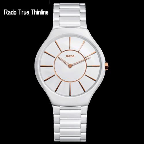 (あす楽)【ポイント最大21倍!】 【RADO】ラドー Rado True Thinline  ラドー トゥルー シンライン ホワイト クオーツ メンズ R27957102 【送料無料】【メンズ】【ユニセックス】10P04Jun19