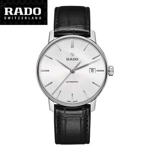 RADO( ラドー) クポール クラシック Coupole Classic メンズサイズ R22860015(国内正規販売店)【楽ギフ_メッセ入力】【送料無料】【10P04Mar19】