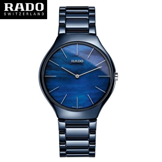 (あす楽)バーゼル新作モデル【RADO】ラドー 腕時計 トゥルー カラーズ ブルー クオーツ Rado  True  Colours ハイテクセラミックス R27005902 (国内正規販売店)【送料無料】【10P04Mar19】