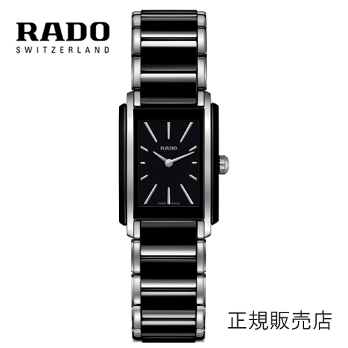 (あす楽)RADO (ラドー) インテグラル Integral 正規品 レディースサイズ R20613162 【送料無料】【10P04Jun19】